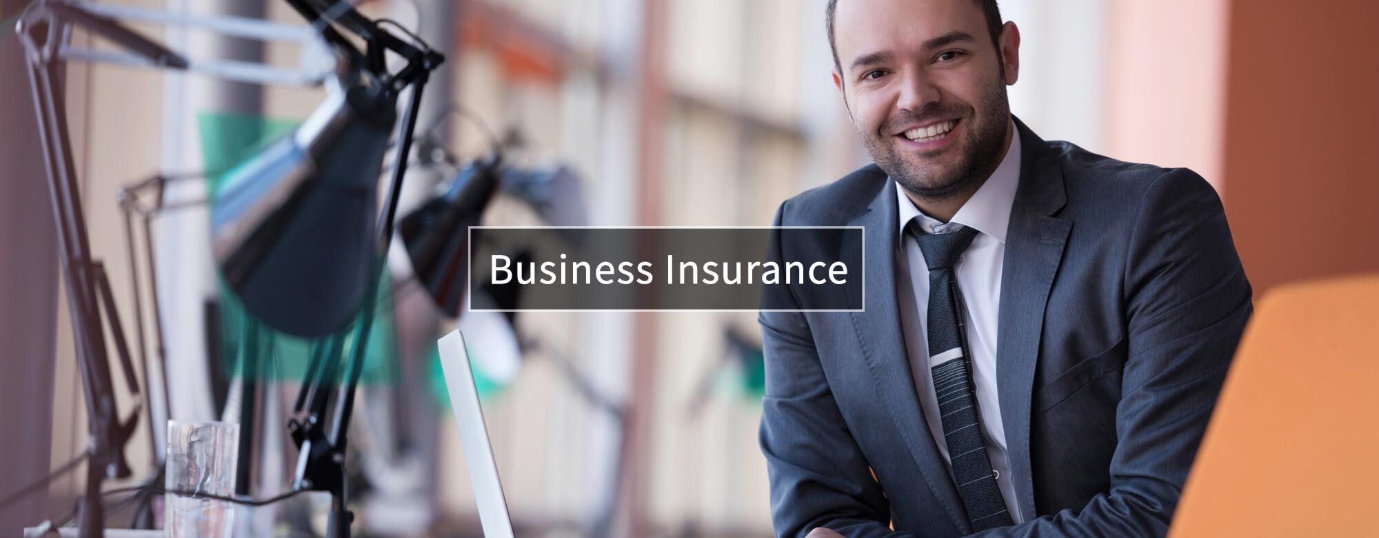 Business Insurance Massachusetts