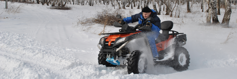 Snowmobile Insurance Massachusetts